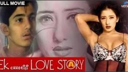 Ek Chhotisi Love Story (2002)