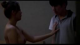 I'll Teach You (2017)