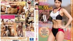 EBOD-583 Athletics History 11 Years - AV Debut Ichikawa Saori