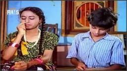 Anubhava (1984)